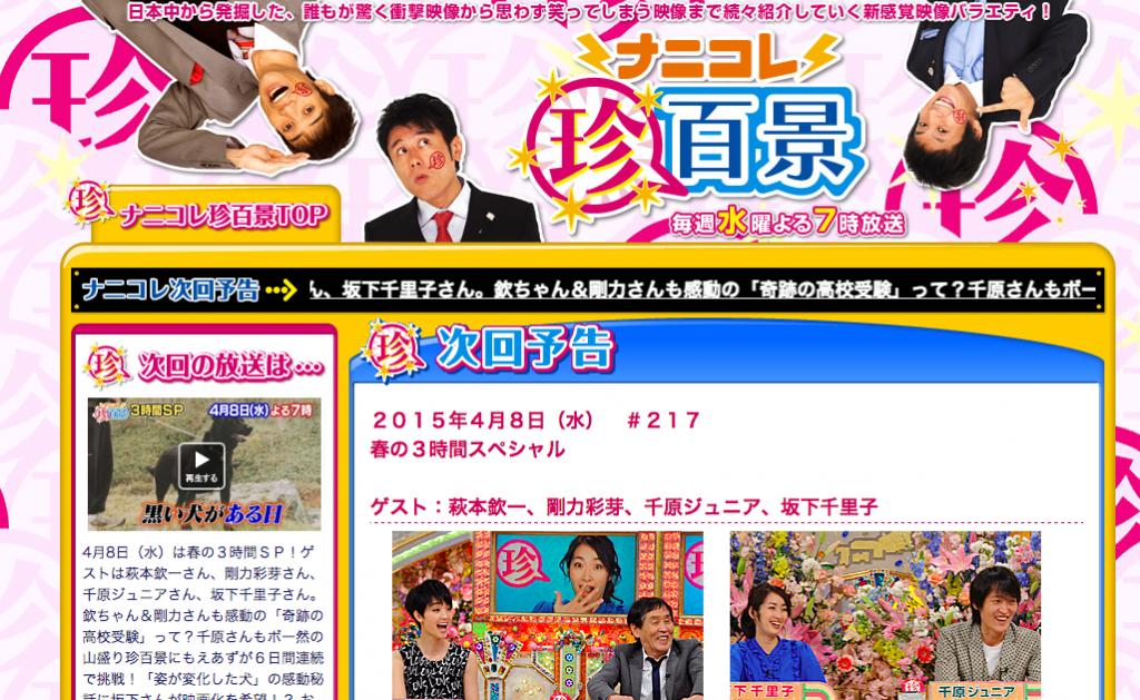 スクリーンショット 2015-04-08 23.55.39