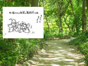 妖精たちの秘密の舞踏会之図1