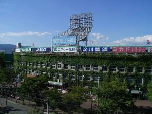 1280px-Hanshin_Koshien_Stadium_2007-30